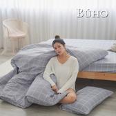 BUHO 雙人三件式床包枕套組(光時漫記)