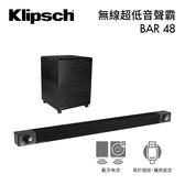 【結帳現折+到府基本安裝+1.8米光纖線】Klipsch 古力奇 無線超低音 聲霸 BAR-48 公司貨