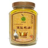 【悅‧生活】黃金3A原味鵝油+辣椒-電電購