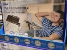 [COSCO代購] C130975 HAWK LAPTOP FOLDING TABLE 手提式多功能摺疊桌 長52*寬30*高24-32CM