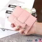 熱賣新款錢包女短款學生韓版時尚可愛小巧便攜迷你女士錢夾零錢包卡包【618 狂歡】