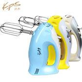 祈和電動打蛋器機家用KS935 不銹鋼烘焙工具迷你小型手持打奶油