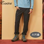 ADISI 男高抗風保暖長褲AP1821005-1 (3XL-4XL) 大尺碼 / 城市綠洲 (四面彈性、撥水、磨毛)