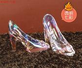 灰姑娘玻璃鞋(一對)