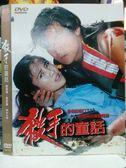 挖寶二手片-L13-051-正版DVD*華語【殺手的童話】-劉德華*袁詠儀