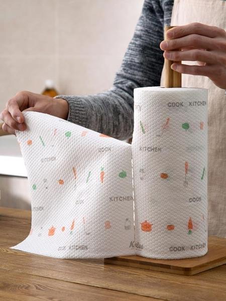 一次性清潔抹布紙廚房吸油紙擦手巾