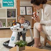 學步車 學步車多功能防側翻6/7-18個月嬰兒男寶寶手推可坐女孩兒童幼兒車 韓先生