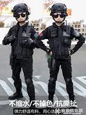 兒童演出服系列 兒童警服警察服男童軍裝警裝角色扮演服裝圣誕節警官服特種兵套裝 快意購物網