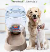貓咪狗狗飲水器寵物喝水器泰迪金毛比熊自動飲水機貓狗通用喂水器 QG7086『樂愛居家館』