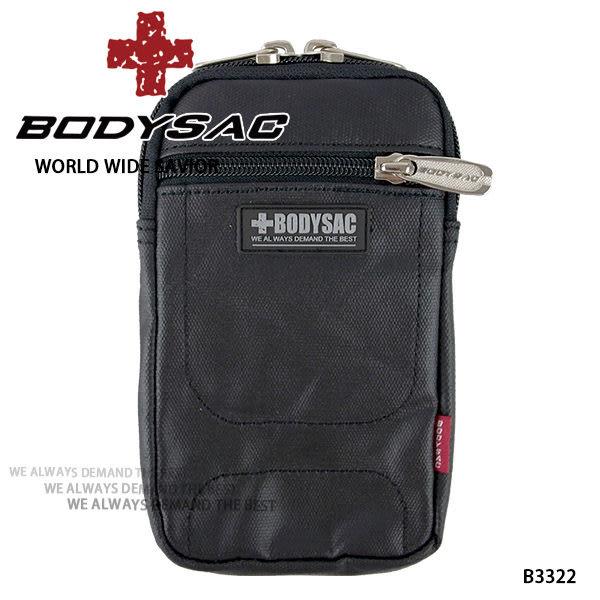 機能手機包- 黑色 (5.5吋螢幕手機) AMINAH~【BODYSAC B3322】