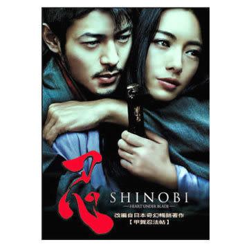 忍 DVD  (購潮8)