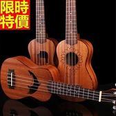 烏克麗麗ukulele-創意音孔21吋沙比利木合板四弦琴樂器3款69x8[時尚巴黎]