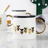 618好康鉅惠 咖啡杯子ins北歐式陶瓷馬克杯喝水杯
