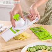 居家家 廚房神器多功能切菜切絲器 家用切土豆絲刨絲器擦絲切片器YXS 「繽紛創意家居」