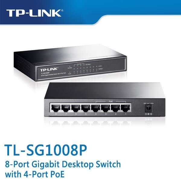 【免運費】TP-LINK  TL-SG1008P  8-Port Gigabit  商用 非管理型  交換器 / 提供4埠 PoE供電