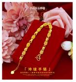 【獨愛精品】高品質玲瓏時尚黃銅鍍金不掉色花邊仿金女士款手鍊 飾品 手鍊 腳鍊 練繩