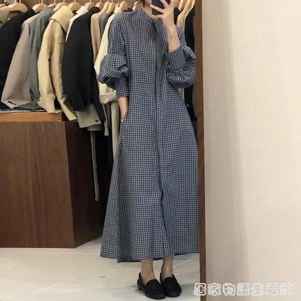 復古慵懶風圓領單排扣寬鬆大擺型泡泡袖襯衫式格子洋裝 居家物語