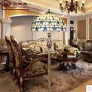 設計師美術精品館新款歐式地中海藍色臥室丁香花貝殼燈16寸蒂凡尼焊錫客廳落地燈具
