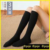 短筒襪-中筒襪小腿及膝襪堆堆襪棉襪高筒長筒襪 衣普菈