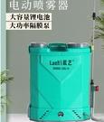 農用高壓多功能鋰電池背負式智能充電農藥噴壺打藥機電動噴霧器 小山好物