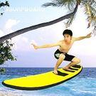 106吋270cm大型衝浪板.衝浪板.滑...