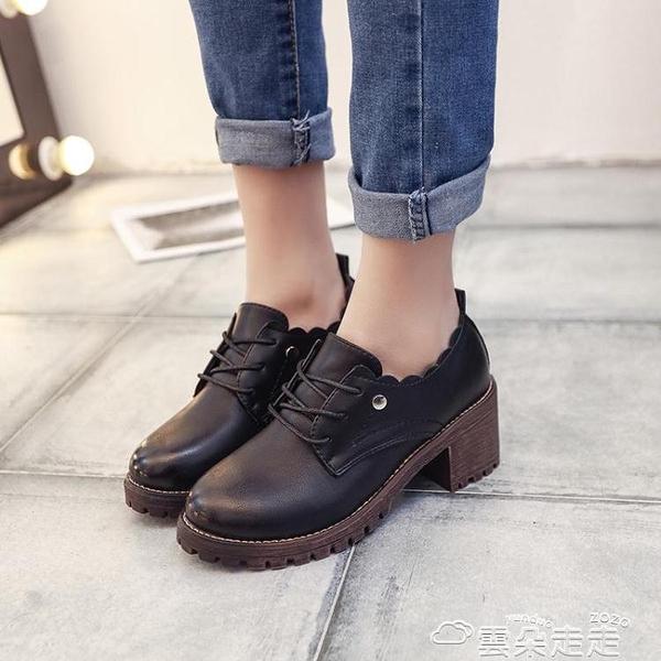 小皮鞋 2021秋季新款英倫風復古圓頭粗跟小皮鞋女學生百搭高跟系帶單鞋女 雲朵 618購物