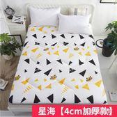 加厚床墊 床褥軟單人地鋪睡墊學生宿舍海綿墊被褥子 BT5241『愛尚生活館』