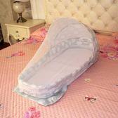 貝卡迪嬰兒床中床新生兒睡籃便攜式可摺疊床上床旅行睡床寶寶小床igo『櫻花小屋』