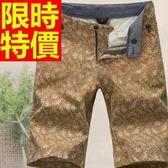 休閒褲-天然亞麻顯瘦韓版男五分褲6色54n102【巴黎精品】