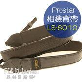 【菲林因斯特】Prostar 相機背帶 皮革款(黑鱷魚)相機背帶 /P340 S120 G7X GM1 EOSM2