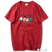 短袖T恤男士加肥加大碼純棉圓領半袖特體大胖子歐碼潮6XL『美優小屋』