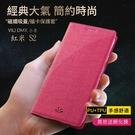 ViLi DMX 小米 紅米 S2,K30 4G/K30 5G,Note 8T,Note 8 Pro側翻手機保護皮套編織紋 磁吸側立插卡內TPU
