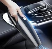 車載吸塵器車用小型汽車無線充電車內強力專用家車兩用迷你大功率220v 【快速出貨】