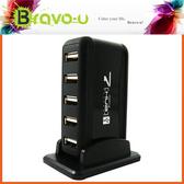 Bravo-u 7 PORT USB HUB 集線器 (黑)