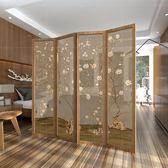 新中式屏風隔斷客廳時尚玄關辦公室簡約現代臥室古典摺疊摺屏行動ATF 三角衣櫃