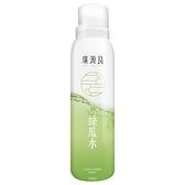 廣源良 絲瓜水(噴霧瓶)145ml【小三美日】化妝水/菜瓜水