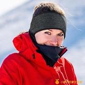 冬防寒保暖頭帶運動跑步發帶防風護耳加絨加厚發帶護額暖跑步裝備【小橘子】