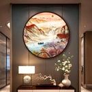 山水掛畫 新中式鴻運當頭圓形裝飾畫客廳風水靠山招財掛畫山水玄關走廊壁畫