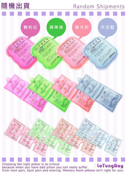 LTB神奇冷熱敷兩用袋(S)2入組 顏色隨機出貨