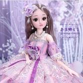 芭比娃娃 60厘米比芭比娃娃超大號套裝女孩公主兒童玩具禮物單個洋娃娃【風鈴之家】