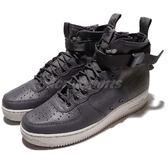 【五折特賣】Nike 休閒鞋 SF AF1 Mid 灰 米白 拉鍊 靴子 軍事風格 皮革 男鞋【PUMP306】 917753-004