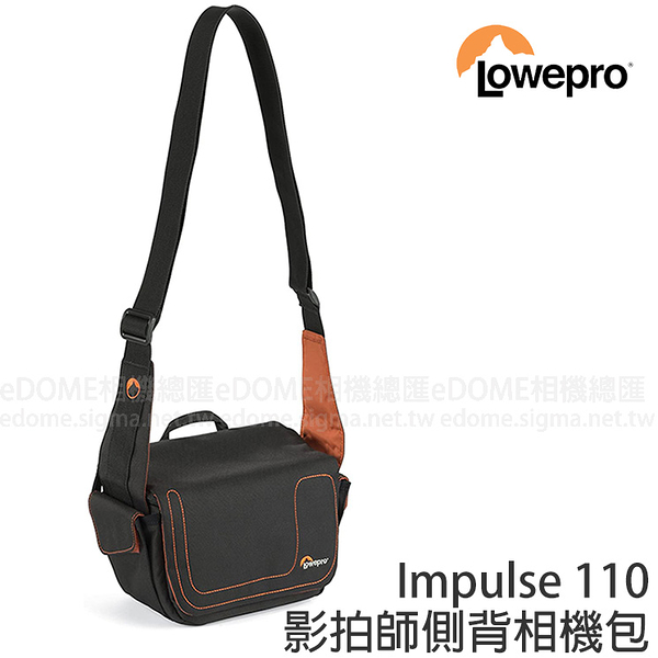 LOWEPRO 羅普 Impulse 110 影拍師 側背相機包 (6期0利率 免運 立福公司貨) 攝影機包