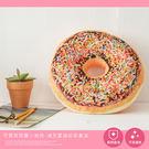 可愛甜甜圈小抱枕-滿天星繽紛多拿滋...