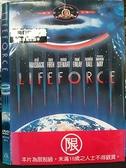 挖寶二手片-Z82-010-正版DVD-電影【崩裂的地球】-派屈克史都華(直購價)經典片 海報是影印