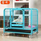 【新年鉅惠】寵物狗籠子加粗方管籠子金毛泰迪哈士奇比熊中大型犬籠兔籠子