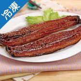 蒲燒鰻170G±5%/包(含醬汁)【愛買冷凍】