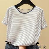 簡約細橫條紋短袖t恤