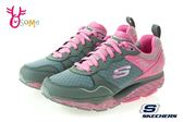 Skechers SRR PRO RESISTANCE 成人女款 台灣獨賣 回彈力慢跑鞋 運動鞋 R8222#灰粉◆OSOME奧森鞋業