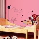 【半島良品】壁貼 DIY創意無痕 牆貼 貼紙-公園貓咪 50X70_AY7013