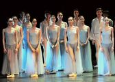 雙11秒殺 成人白墨色現代芭蕾舞蹈服飄逸現代舞裙演出服裝表演服特殊